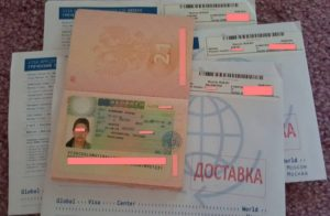 Сколько делается виза в грецию через турагентство москве