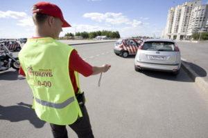 Берут ли деньги аварийные комиссары за оформление дтп