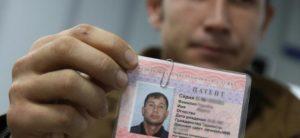 Как проверить права иностранного гражданина