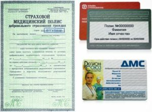 Белгосстраха медицинское страхование иностранных граждан