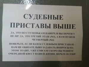 Ворошиловский росп г волгограда канцелярия