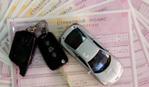 Можно ли переписать страховку с одной машины на другую