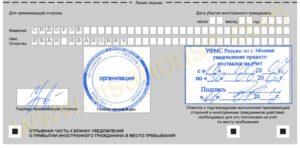 Регистрация студента иностранца в москвепо месту пребывания