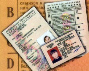 На сколько лет выдаются права в россии