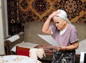 Пособие одиноко проживающим пенсионерам г москва