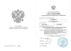 Получить сертификат на предрейсовый медицинский осмотр водителей