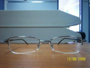 Можно ли вернуть очки обратно продавцу