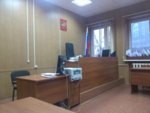 Мещерский суд города москвы канцелярия