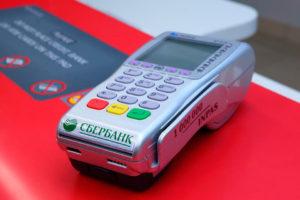 Терминал для оплаты банковскими картами сбербанк