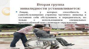 3 группа инвалидности как обжаловать