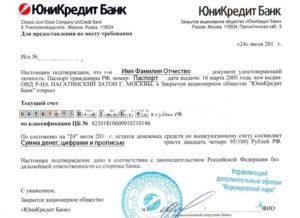 Сколько действительна выписка из банка для визы