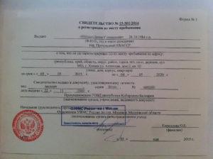 Подводные камни временной регистрации