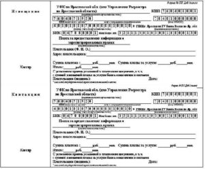 Договор залога госпошлина регистрация