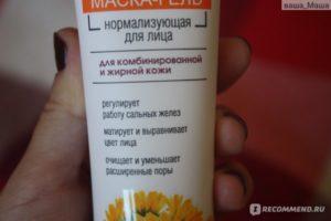 Как нормализовать работу сальных желез кожи головы