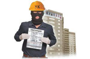 Преступления в сфере жкх публикации газете