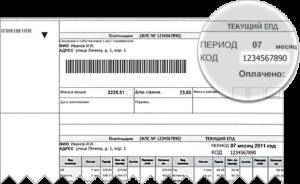 Узнать номер лицевого счета еирц по адресу