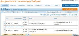 Нужен ли в калининград загранпаспорт на поезде