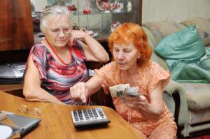Какой пенсионный лучше для домохозяек