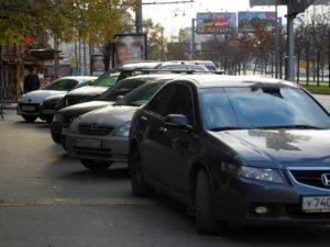 Кому пришли штрафа за парковку в спб