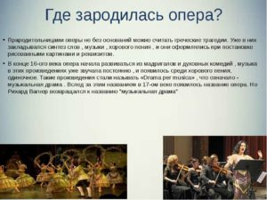 Кто такие опера и чем они занимаются