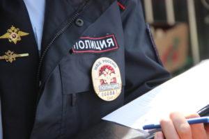 Оскорбление сотрудника полиции статья 319 наказание