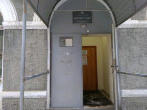 Административные участки мирового суда железнодорожного района города екатеринбурга