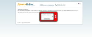 Логин и пароль от альфа клик
