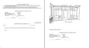 Образец договора ремонт мебели
