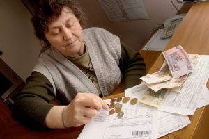 Скидки пенсионерам на оплату капремонта