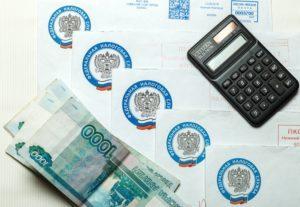 Налоговый вычет для иностранных граждан