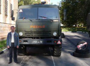 Обучение на грузовой автомобиль от военкомата