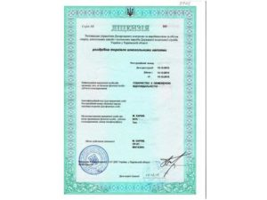 Нужна ли лицензия на торговлю табачными изделиями