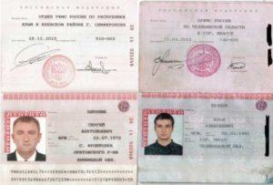 Во сколько лет впервые выдают паспорт